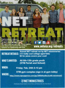 net_retreat_2017